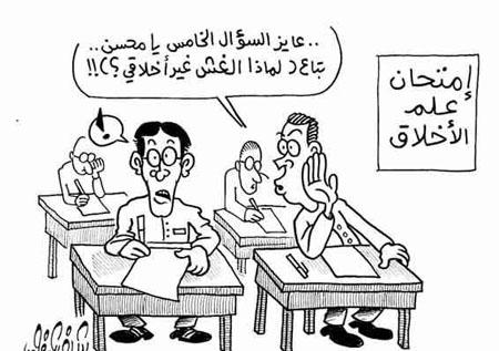 كاريكاتير مضحك - صفحة 16 17072007-154017-1