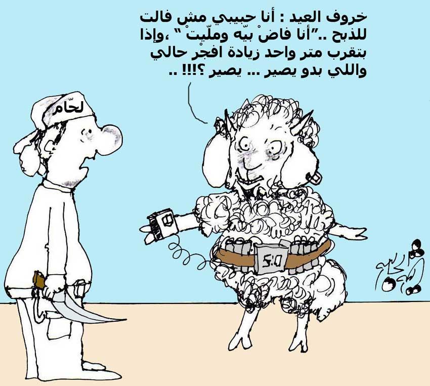 كاريكاتير 26122006-183849-0