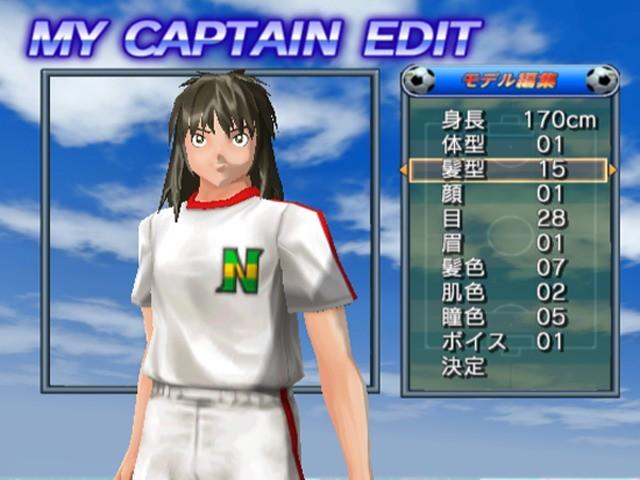 تحميل لعبة Captain Tsubasa برابط واحد مباشر الكابتن ماجد محولة للكمبيوتر باسم شركة  غربة جسد 0354