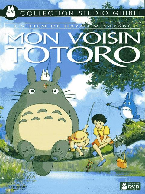 FILMS D'ANIMATION Mon_voisin_totoro