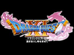 Dragon Quest / Warrior Medium