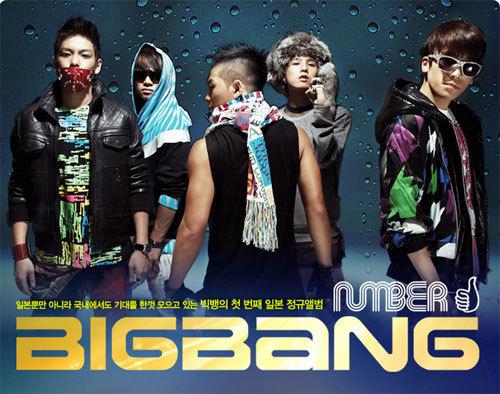 Big Bang mới toanh cho ngày trở lại  759888198_BigBang1