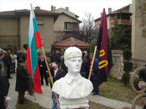 Слепо црево во Македонската историја: бугарофили и нивните спонзори  - Page 5 Picture%20074-28022010081316
