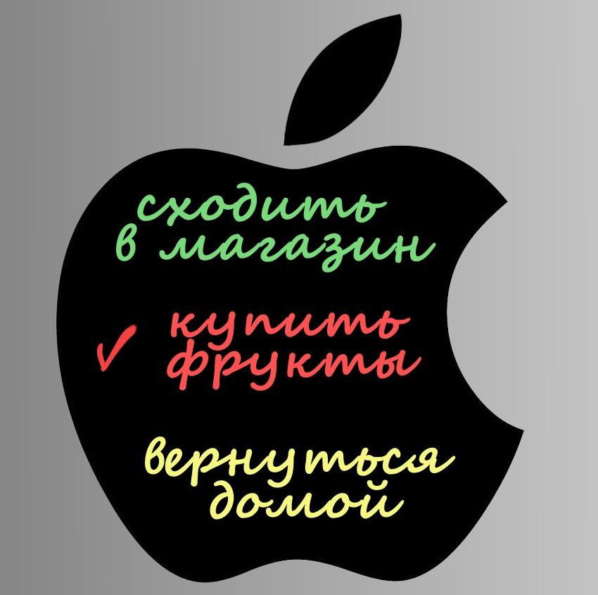 ВЫПУСК ОСЕНЬ 2016 год 173091195_w640_h640_apple_mel40h43