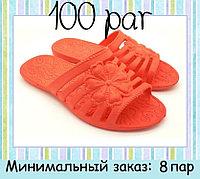 Обувь для всей семьи по доступным ценам. Собираем ростовки!!! Есть в наличии слипоны, мокасины, чешки, силиконовые сапожки...!!! - Страница 2 180173551_w200_h200_flora_oranzhevyj_1