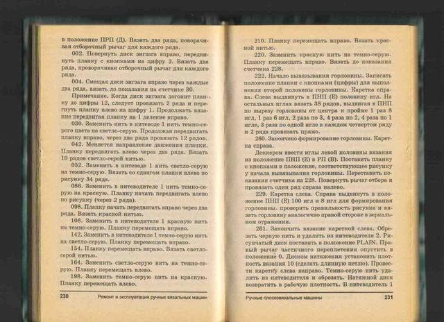 TOYOTA KS 858 - Страница 38 214632_m