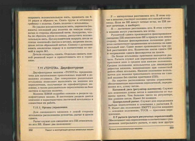 TOYOTA KS 858 - Страница 38 214633_m