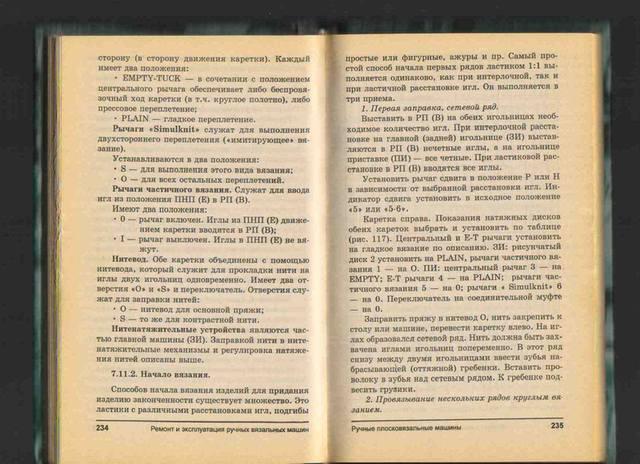 TOYOTA KS 858 - Страница 38 214634_m