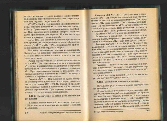 TOYOTA KS 858 - Страница 38 214641_m