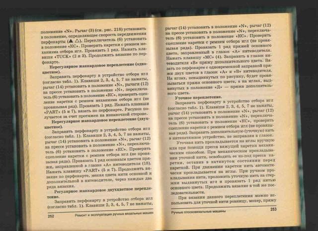 TOYOTA KS 858 - Страница 38 214643_m
