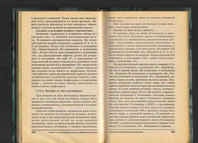 TOYOTA KS 858 - Страница 38 214644_m