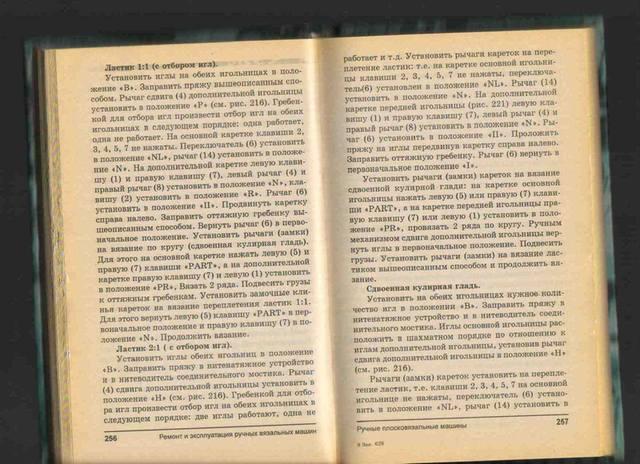 TOYOTA KS 858 - Страница 38 214645_m