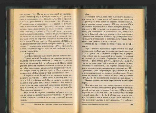TOYOTA KS 858 - Страница 38 214646_m