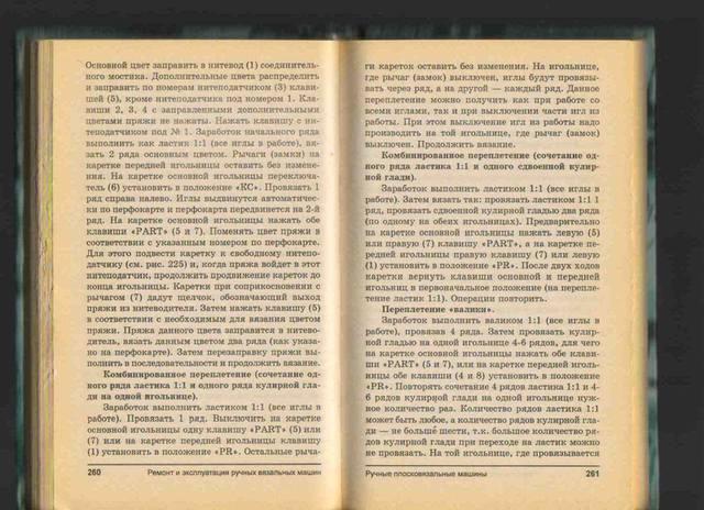 TOYOTA KS 858 - Страница 38 214647_m