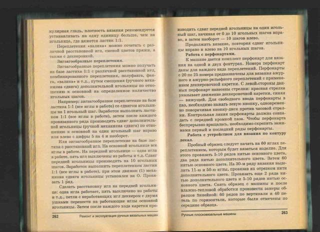 TOYOTA KS 858 - Страница 38 214648_m