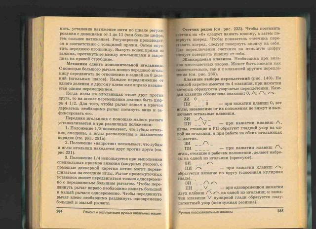 TOYOTA KS 858 - Страница 38 214652_m