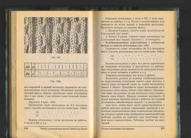 TOYOTA KS 858 - Страница 38 214658_m