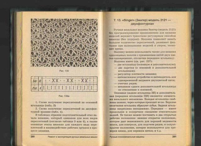 TOYOTA KS 858 - Страница 38 214660_m