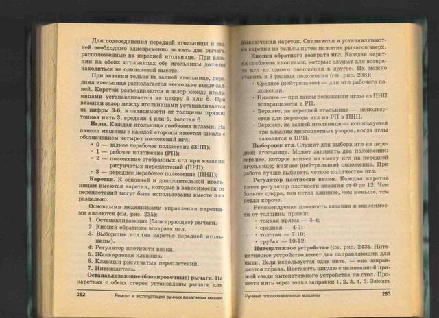 TOYOTA KS 858 - Страница 38 214661_m