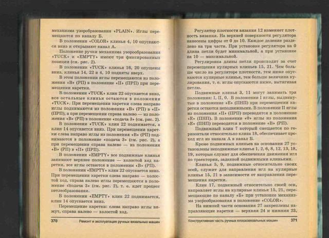TOYOTA KS 858 - Страница 38 214668_m