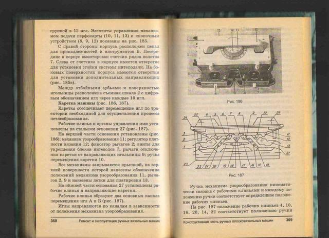 TOYOTA KS 858 - Страница 38 214667_m