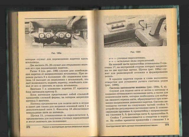 TOYOTA KS 858 - Страница 38 214669_m