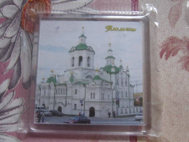 """Подарок к ДР"" - Страница 10 630740_m"