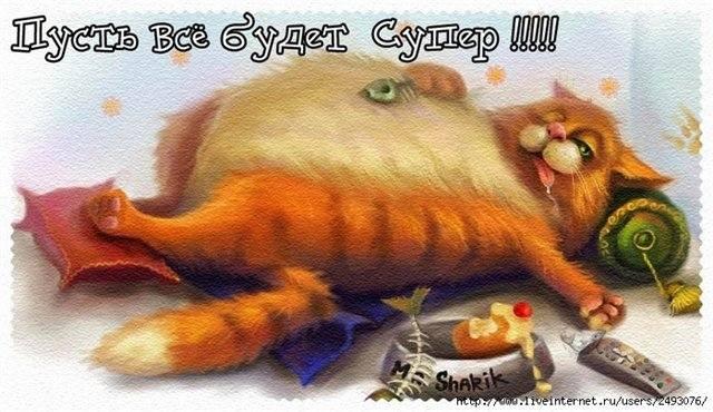 Поздравляем нашего модератора Виталия с днем рождения!!!! 1653559_m