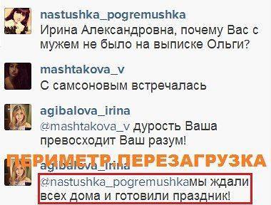 Ирина  Александровна Агибалова. - Страница 6 2190217_m