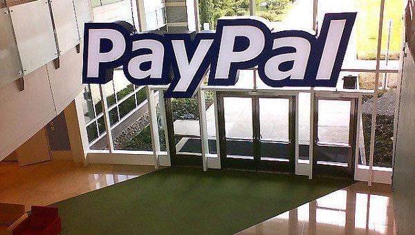 Интернет-покупки и финансы 2760316_m