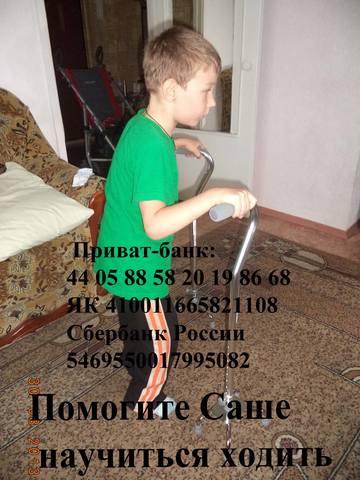 Сашенька Приходько - Страница 2 3021669_m