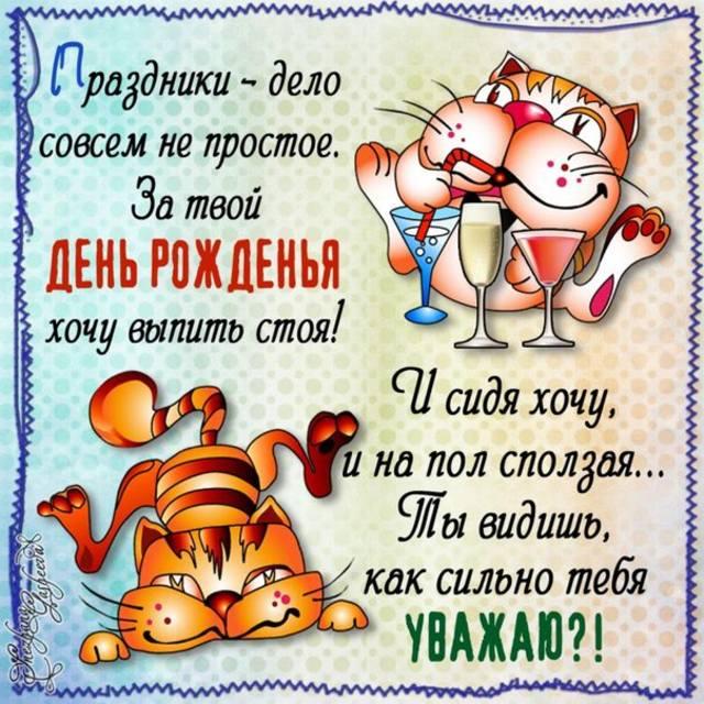 С Днем Варенья нашу Иришку Анисимову! 3089357