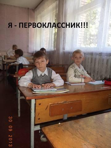 Сашенька Приходько - Страница 2 3209158_m