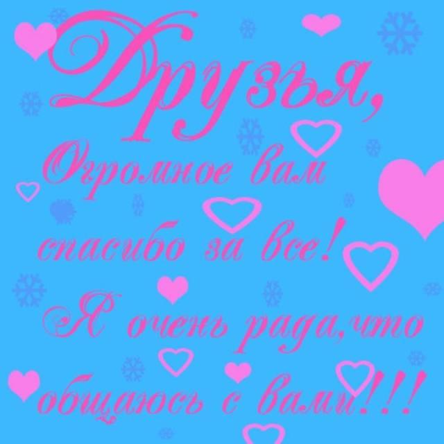 Полиночку Николаевну (мама Юлия87)с ГОДИКОМ!!! 3234773_m