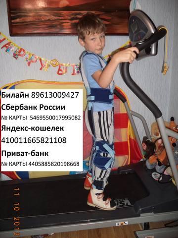 Сашенька Приходько - Страница 2 3275434_m