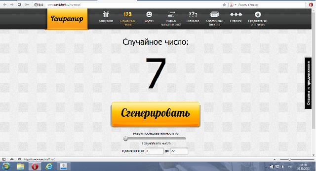 ПИФ-Россия - Страница 14 3410250_m
