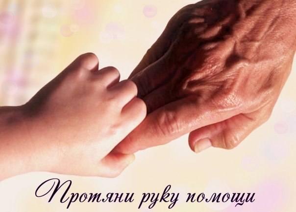 Сашенька Приходько - Страница 2 3424945_m