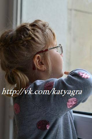 Катюша Гра .Реабилитация после операции и гипсования!!!  - Страница 6 3506369_m