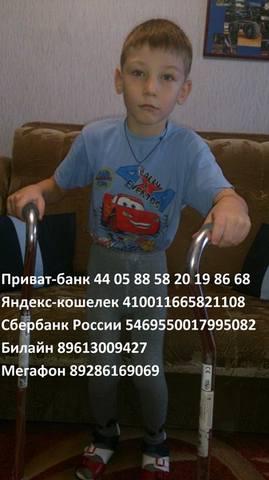 Сашенька Приходько - Страница 3 4095898_m