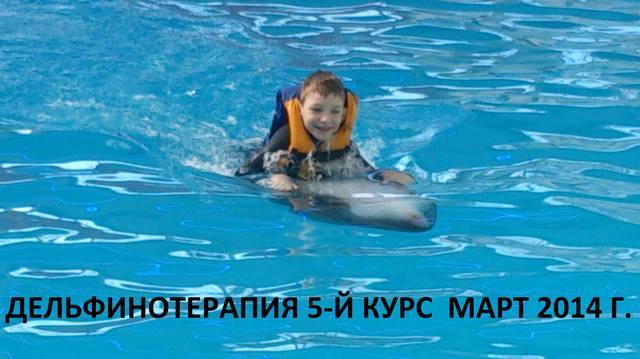 Сашенька Приходько - Страница 3 4505707_m