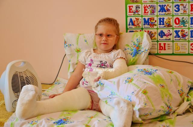 Катюша Гра .Реабилитация после операции и гипсования!!!  - Страница 9 4703035_m