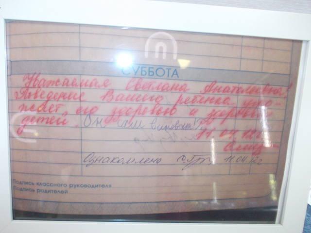 """Выставка 01.06.2014 """"Вечный прыгатель"""" - фотоотчет 5311796_m"""