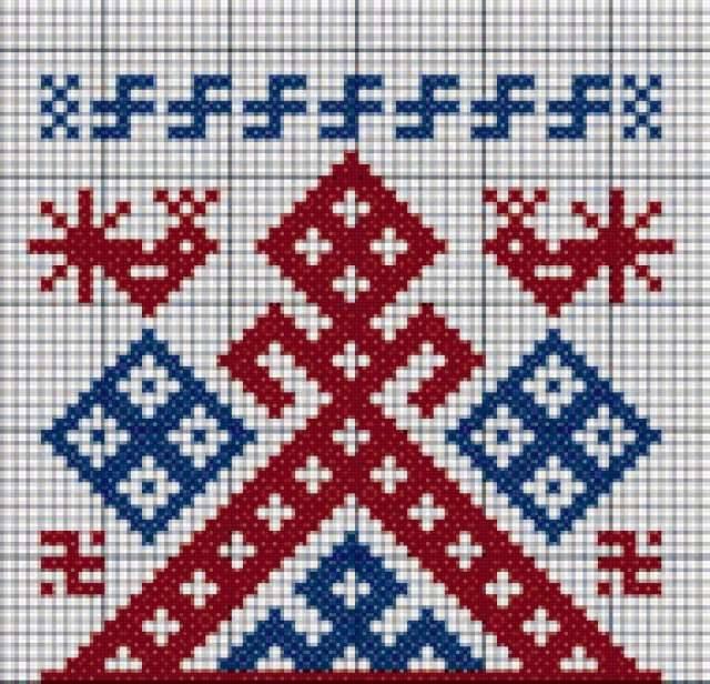 Перфокарты для СИЛЬВЕР-280 - Страница 30 6272195_m