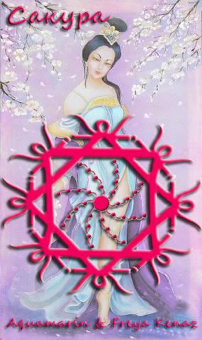 """""""Сакура"""" - красота и здоровье + защита 6488024_m"""