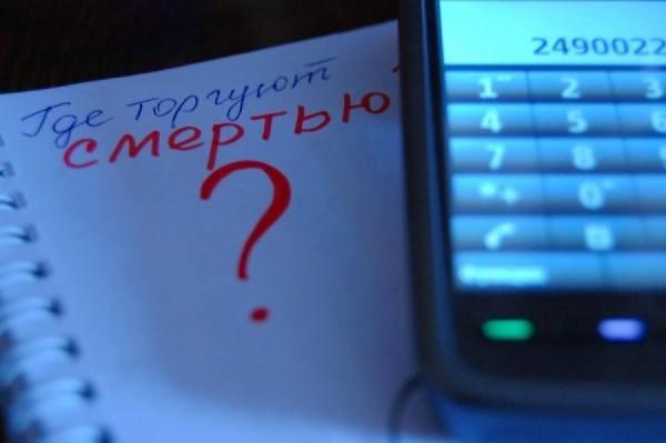 Борьба с наркотиками в Смоленской области - Страница 2 6917786_m