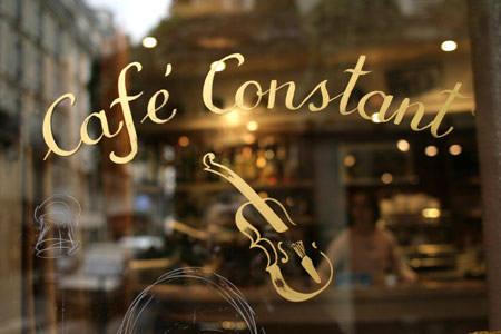 Art Cafe / Art Caffe / Arte Café 6963584_m