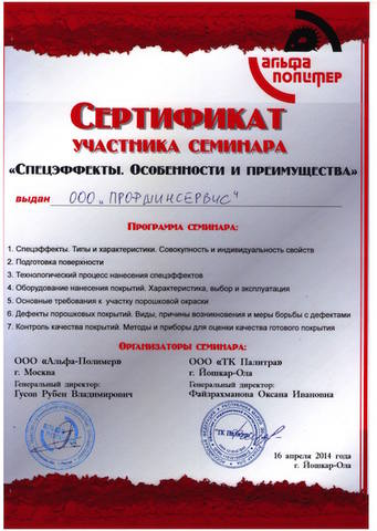 ПРОФШИНСЕРВИС Ремонт и Покраска Дисков Шиномонтаж СКИДКА 10% 7055493_m