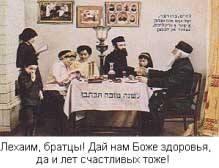 Кухня Израиля 7091301_m