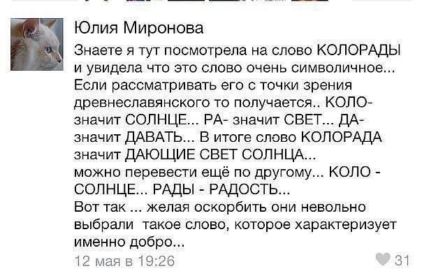 К О Л О Р А Д Ы 7148675_m