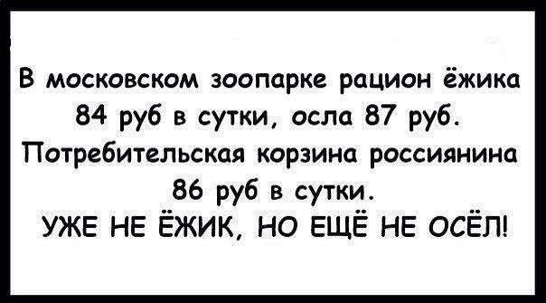 Где в России жить лучше? 7442250_m